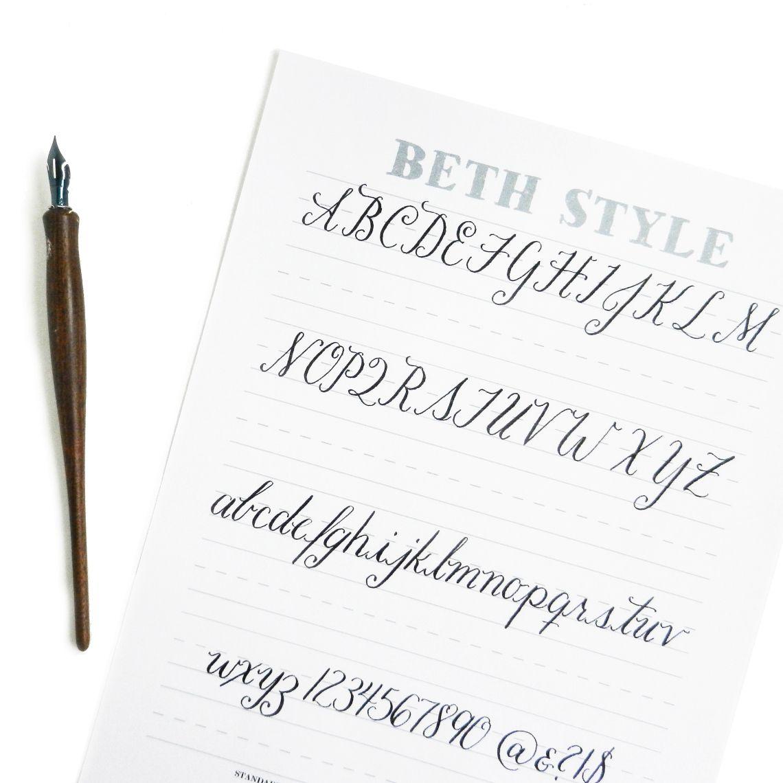 Beth Style Free Calligraphy Worksheet
