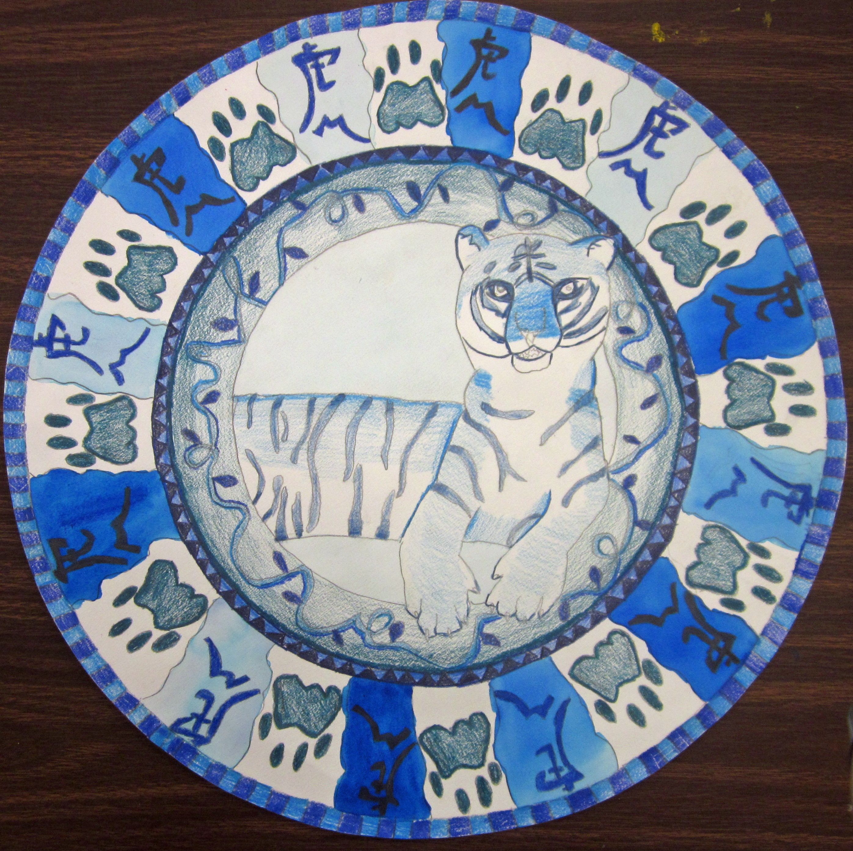Brittany S Chinese Blue Amp White Plate Design 8th Grade Brookland Middle School
