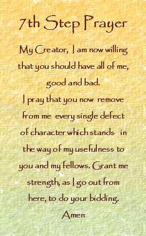 7th Step Prayer #aa #recovery