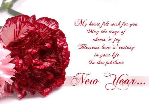 flower new year messages