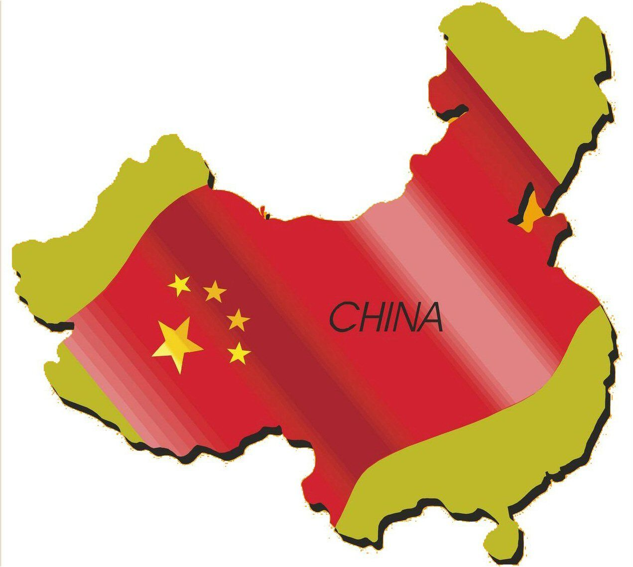 Information History Facts And Activities On China For