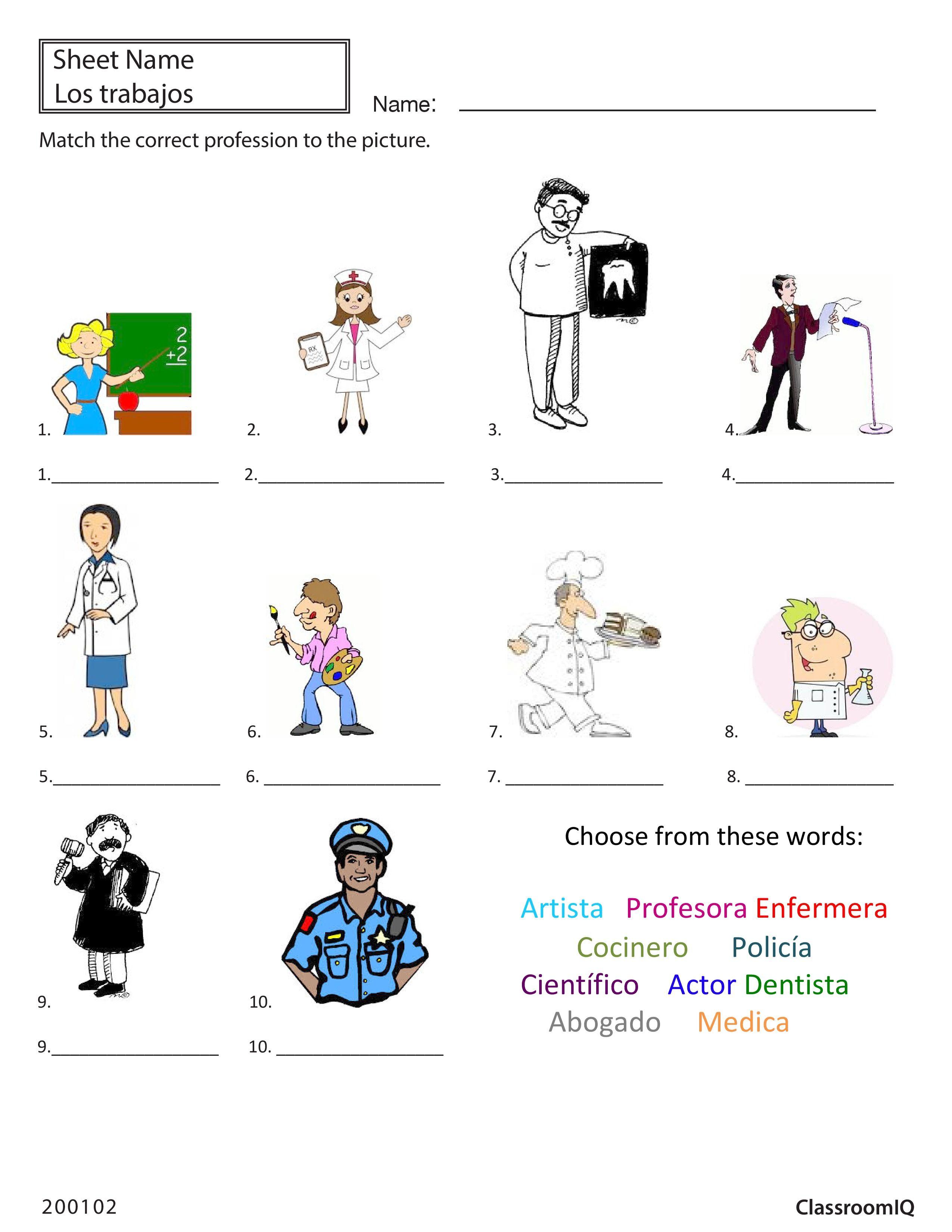 Spanish Professions Worksheet From Classroomiq