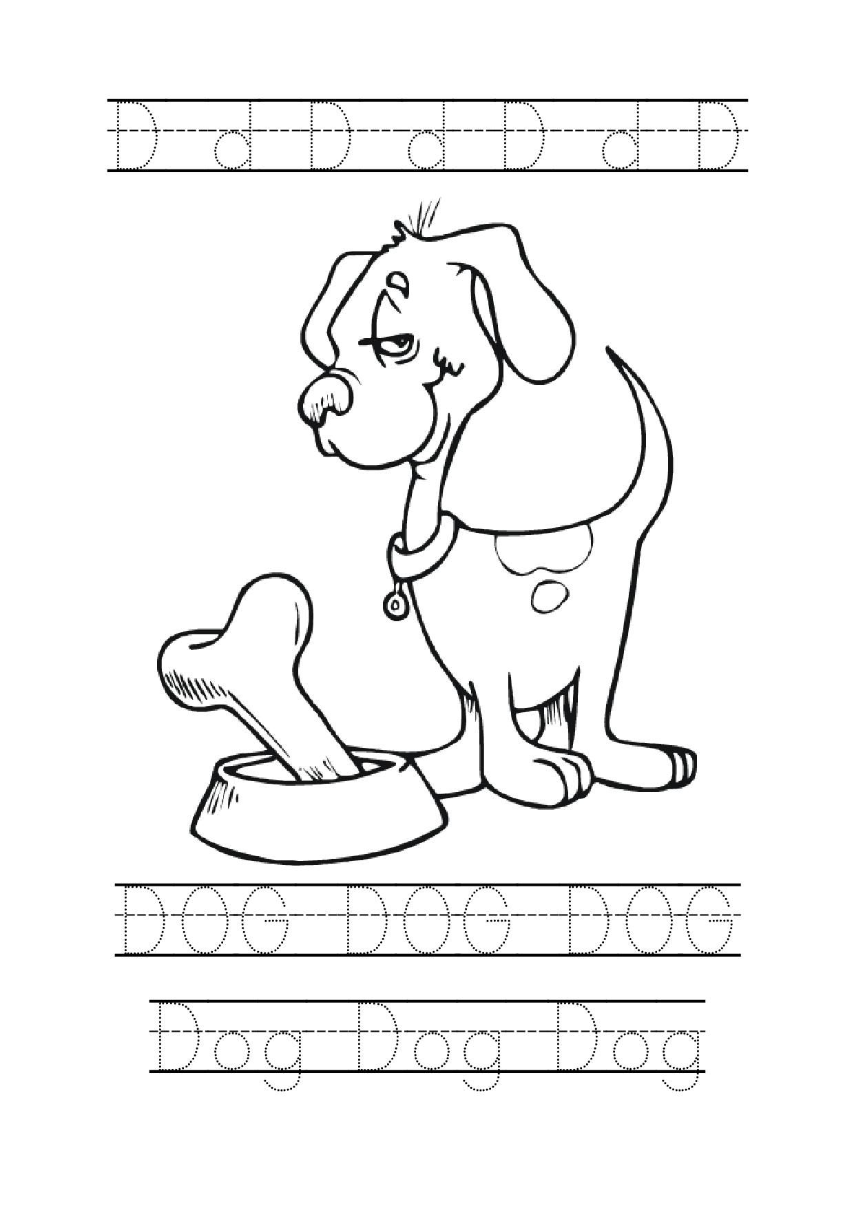 Letter D Tracing Dog