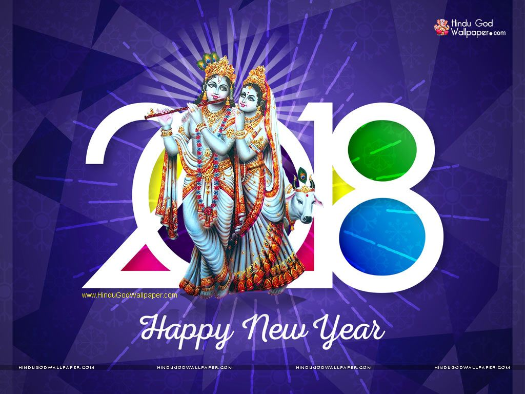 2018 god happy new year
