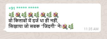 Whatsapp Jokes - Sikhaya jo zindagine.