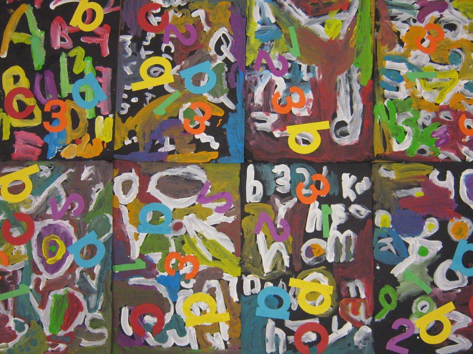Art In The Big Green Room Kindergarten Abstract Alphabet