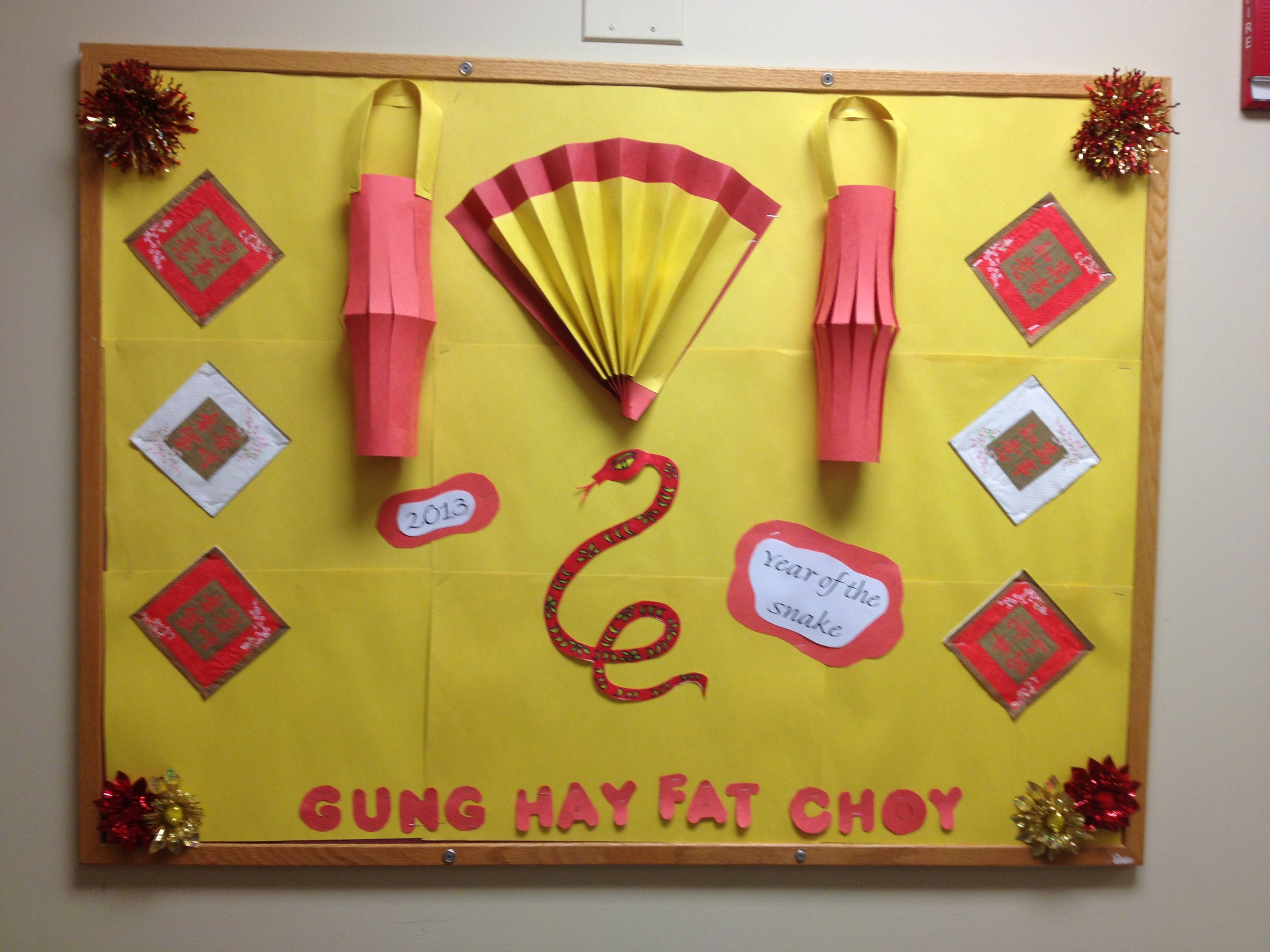 Chinese New Year Bulletin Board Library Stuff