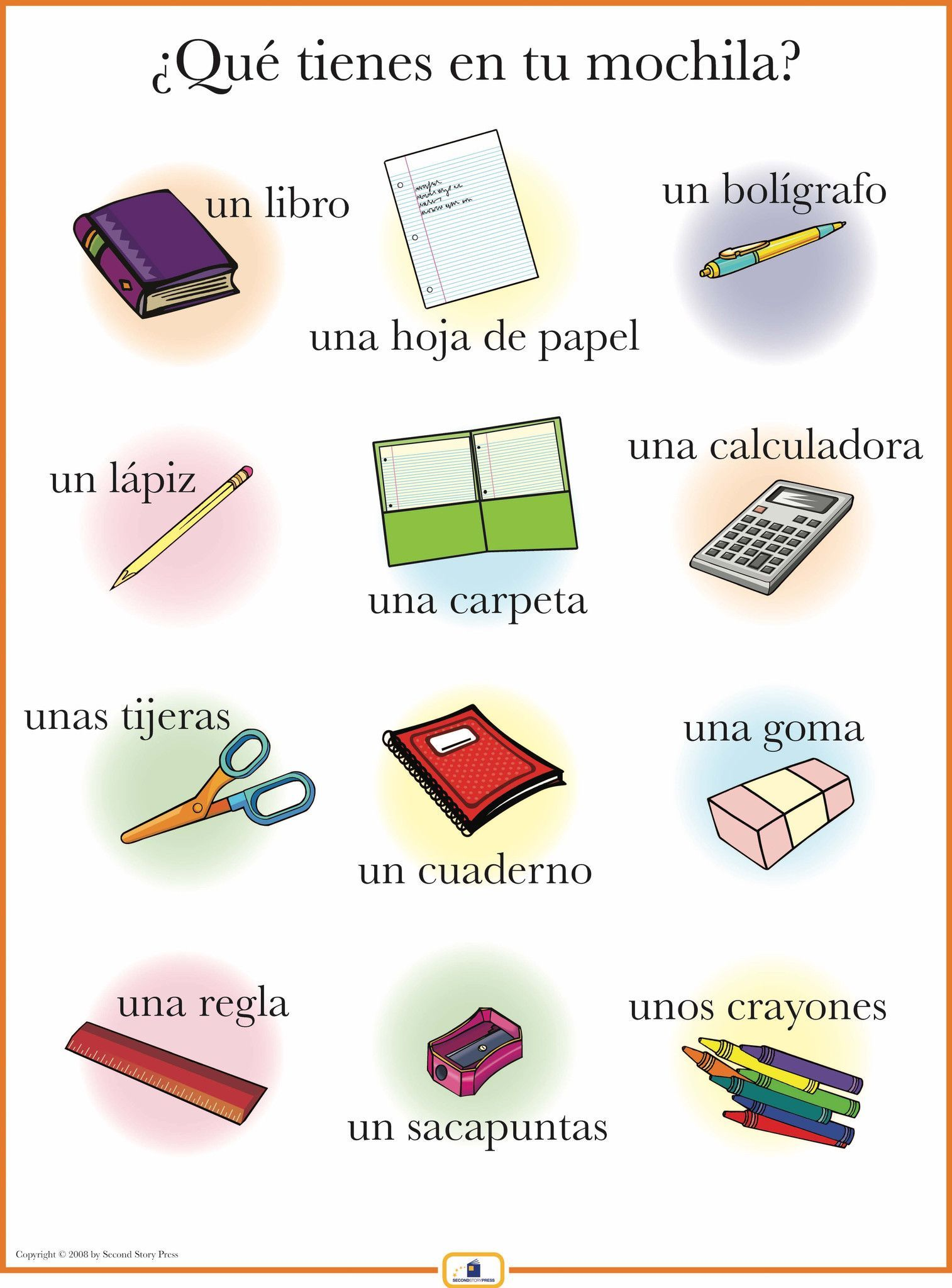 Spanish School Supplies Poster