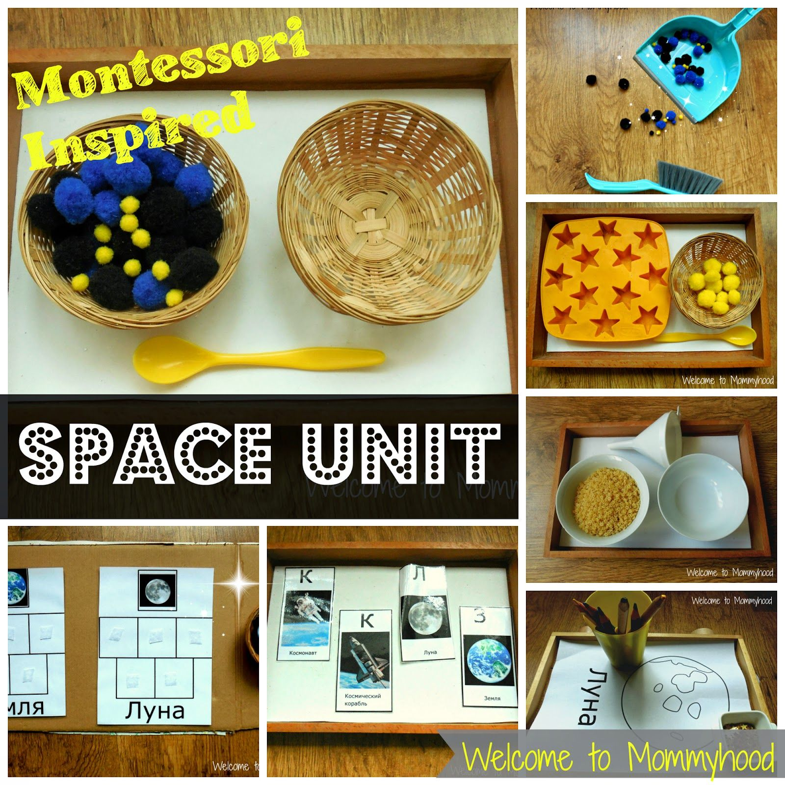 Science Activities For Toddlers Mini Astronomy Unit With Free Printables From Welcome To
