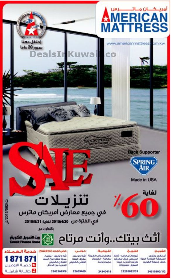 American Mattress Kuwait Up To 60 Off 26 April 2017 Deals In