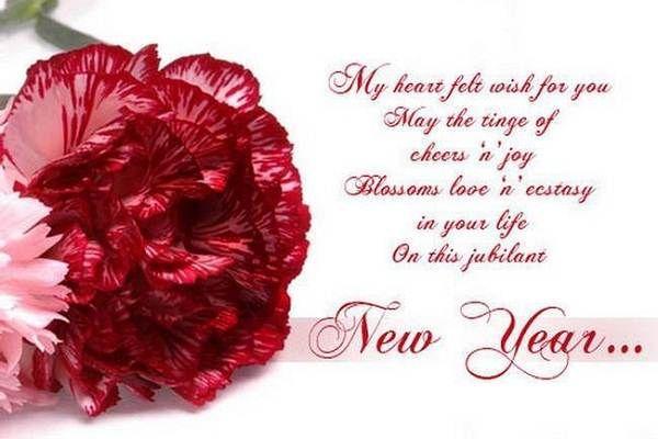 good morning new year greetings