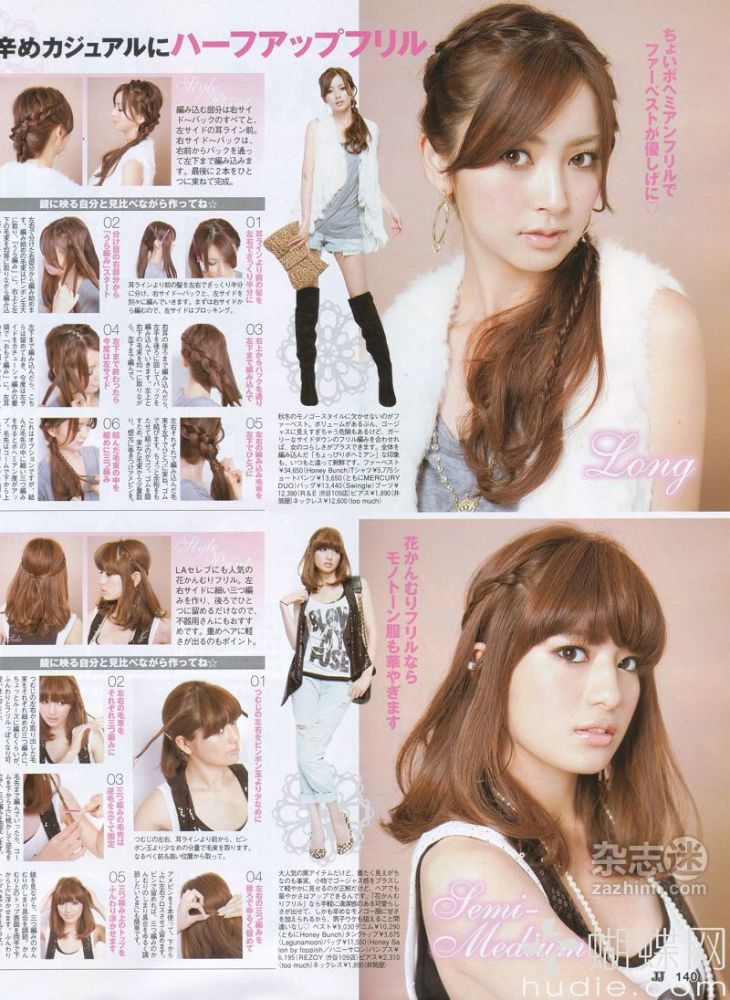 best images about Gaya Rambut on Pinterest
