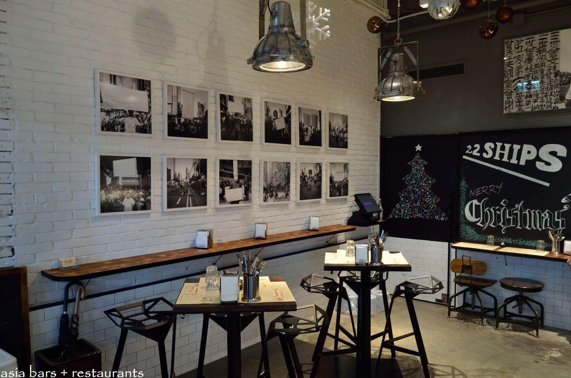 Industrial Chic Restaurants - Google Search