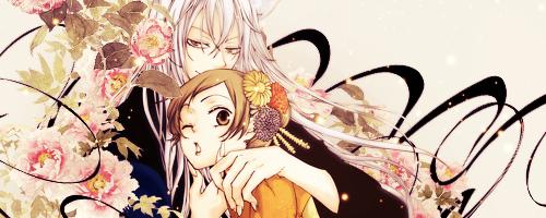 Descargar Kamisama Hajimemashita (Todos loa capitulos )[Manga] [Mega]