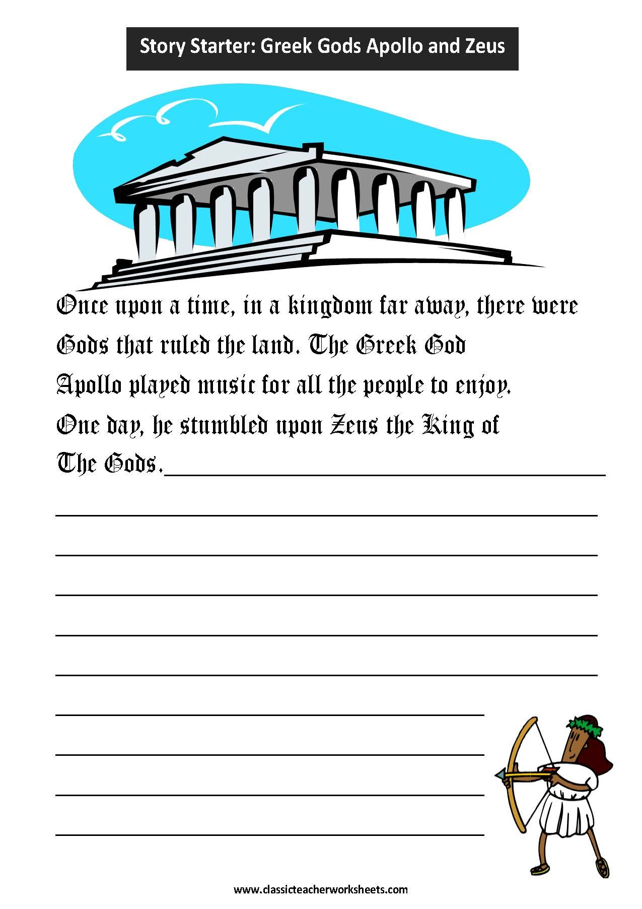 Greek Clay Pots Art Worksheet
