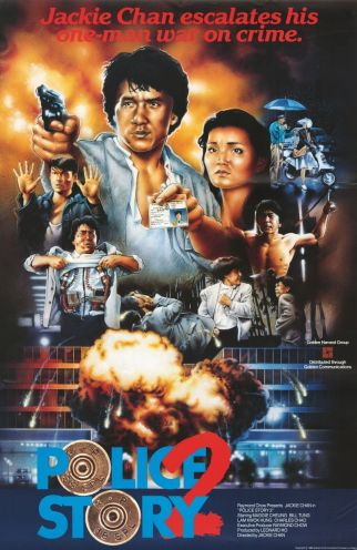 Image result for Police Story Chan Poster