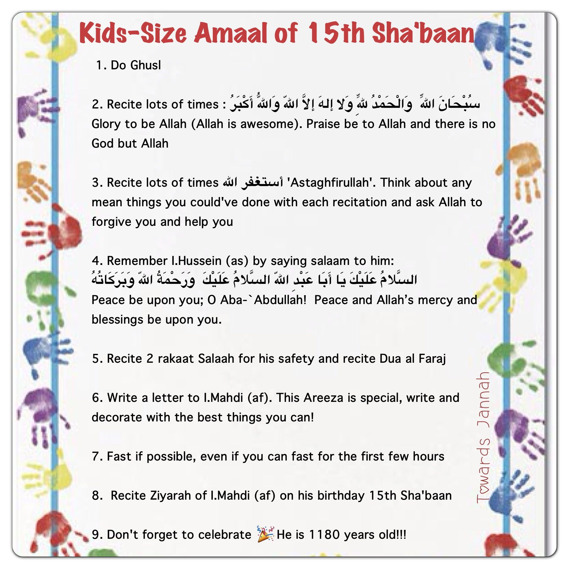 Kids Size Amaal Of 15th Shabaan