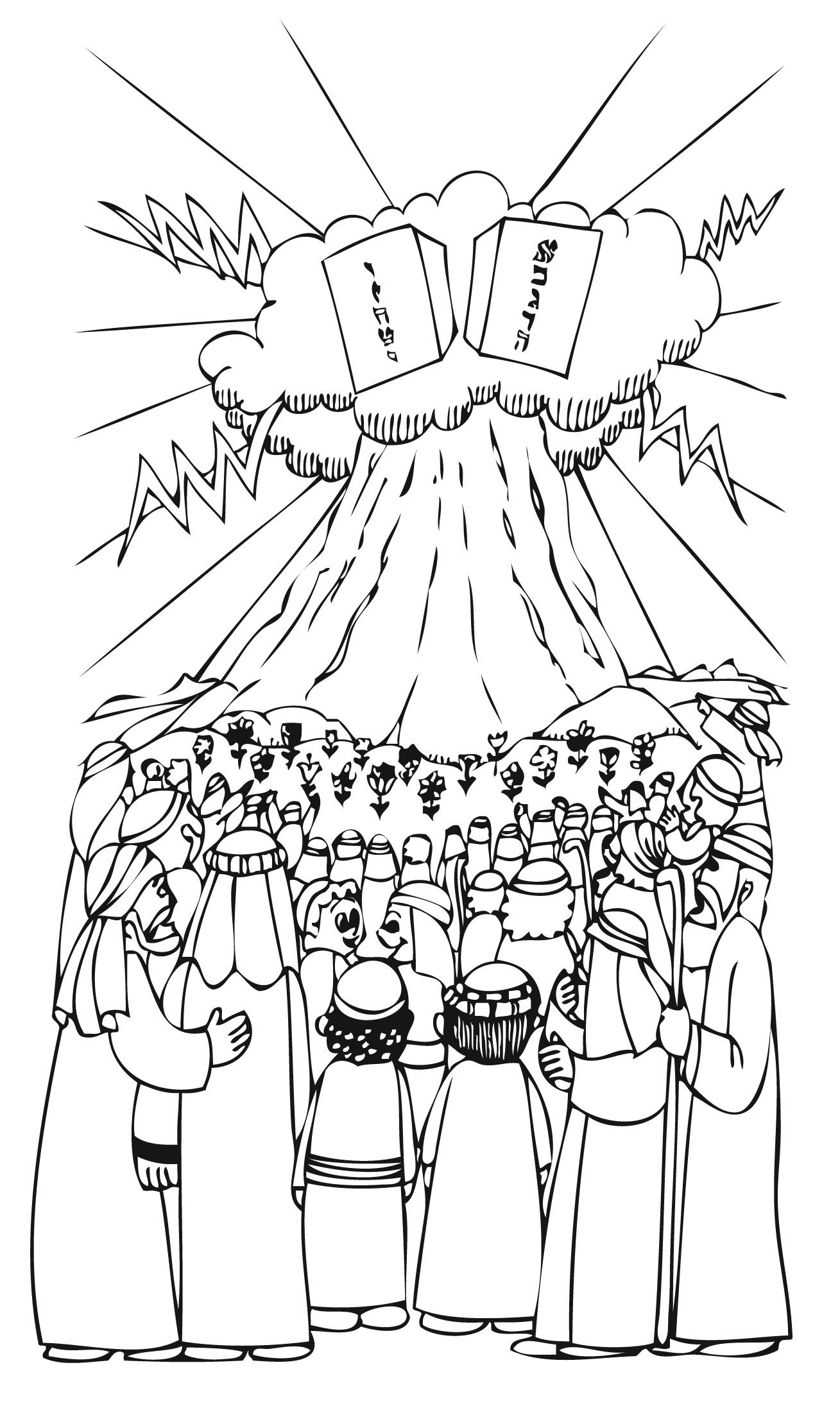 Coloring Sheet The Jews Standing Around Mount Sinai As