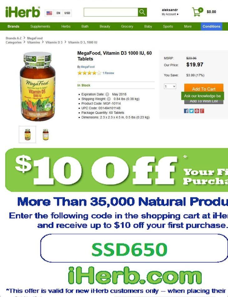 MegaFood Vitamin D IU Tablets iherbMegaFood