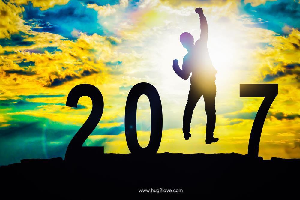 advance 2018 happy new year