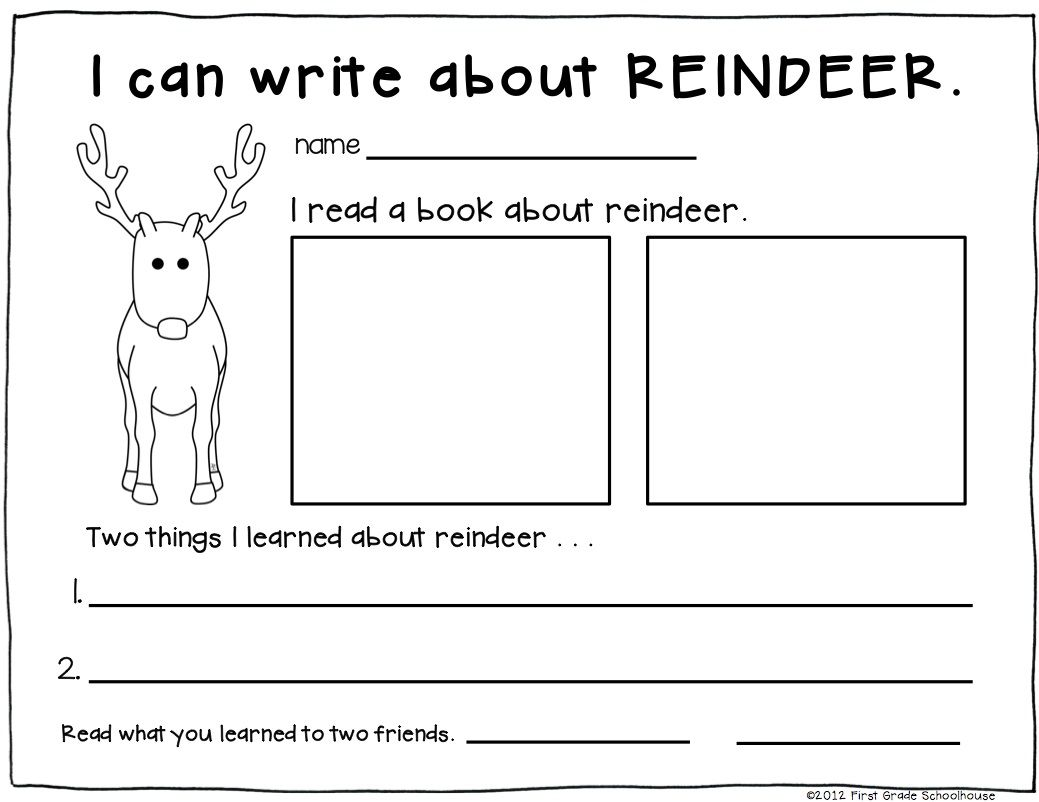 First Grade Christmas Worksheets