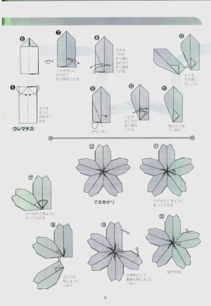 How to  DIY cherry blossom branches   Origami, Diagram