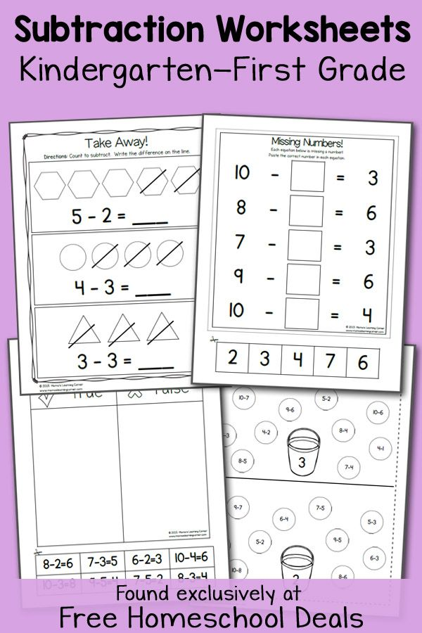 The 25 Best Subtraction Worksheets Ideas