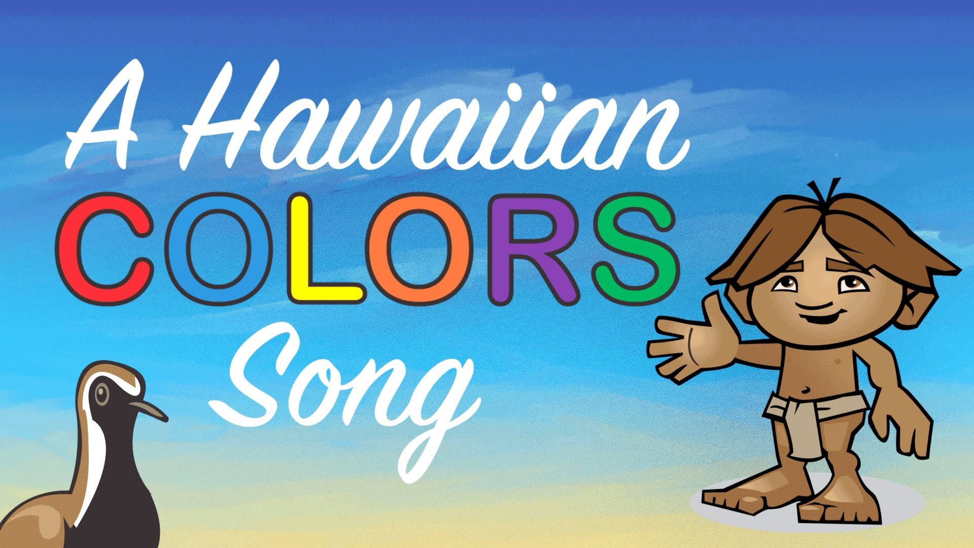 Learn The Hawaiian Colors In Lelo Hawai I With Our Colorfully Animated Learning Video Perfect