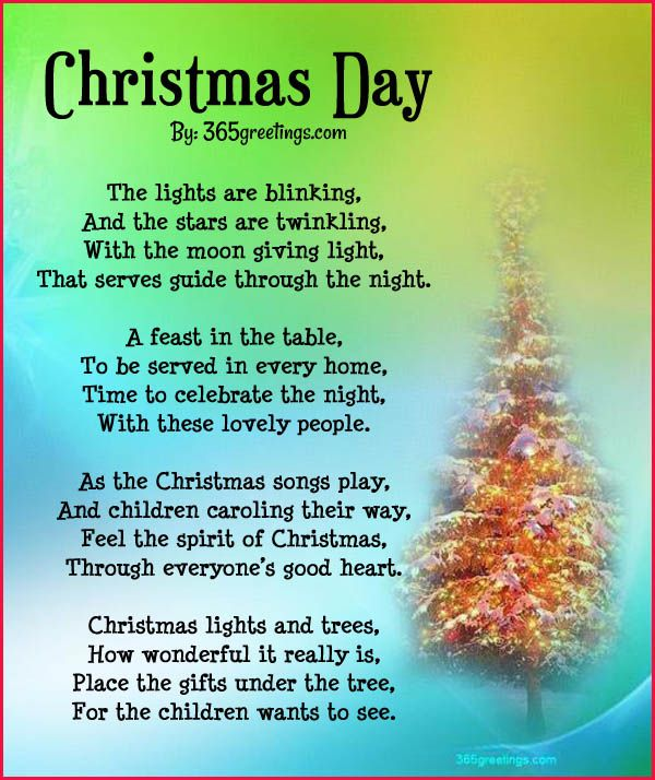Christmas Poems For Kids Poem