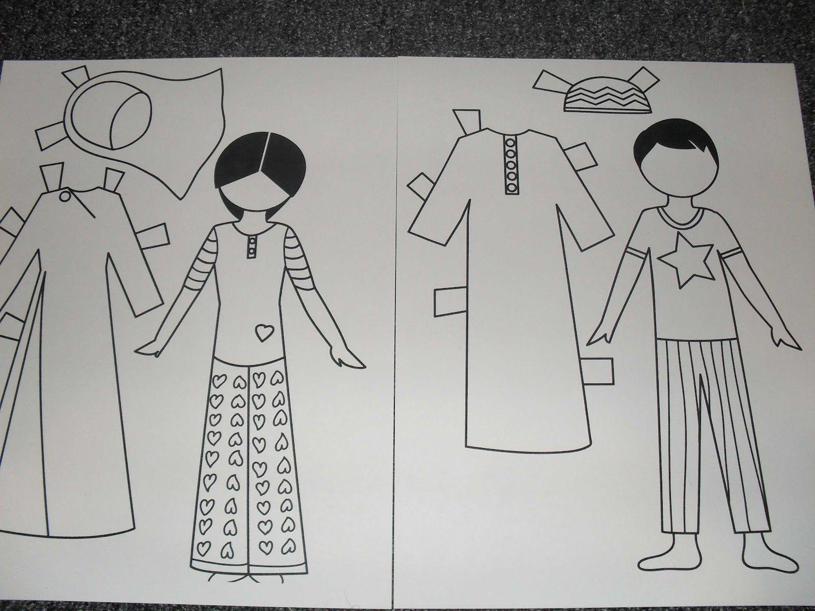 Little Muslim Paper Dolls