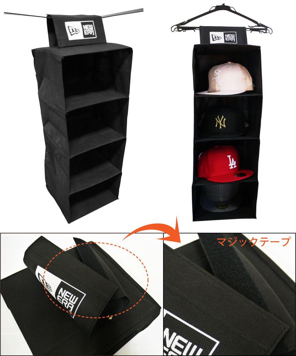 NEW ERA New Era Accessories Cap Rack Case Storage Rack