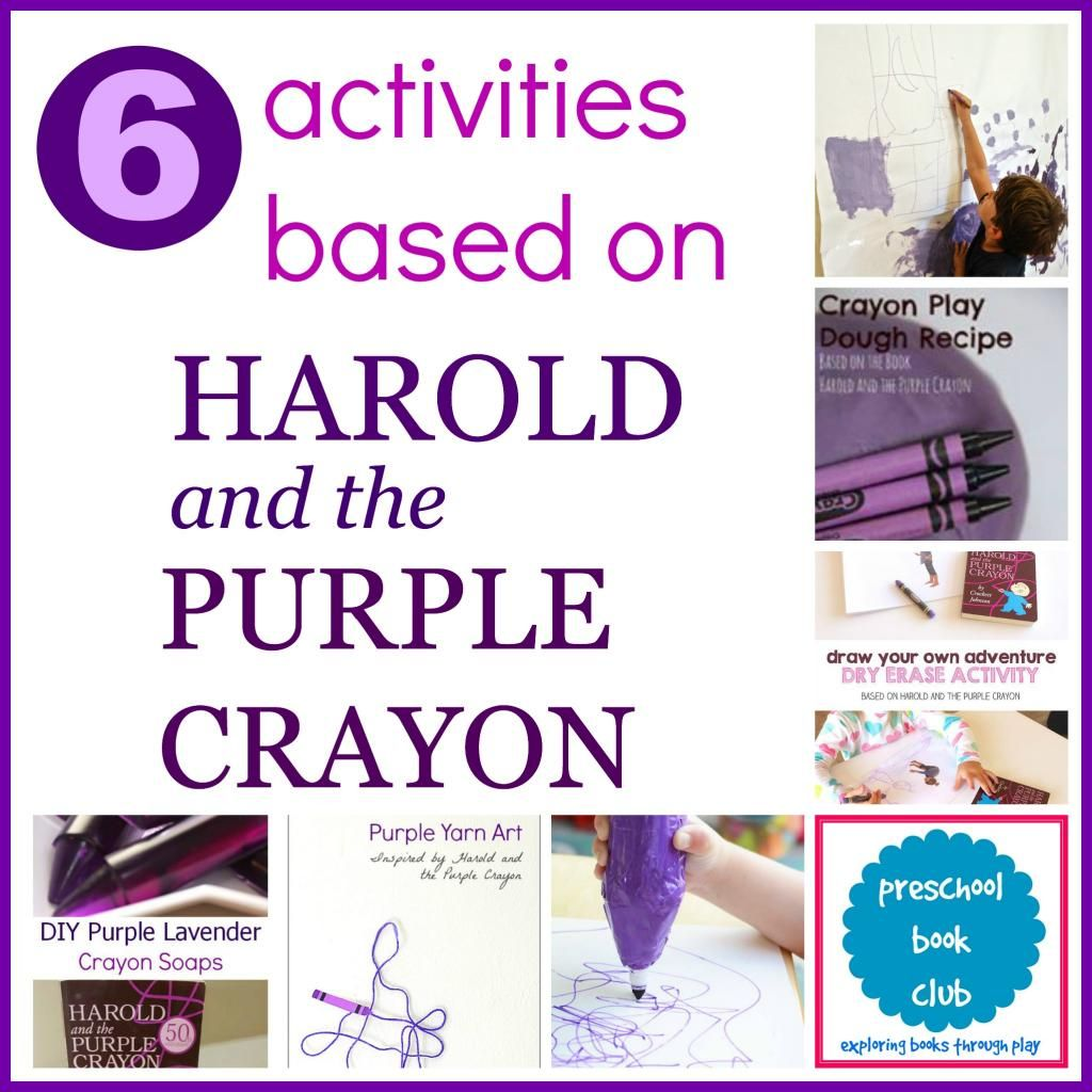 Harold And The Purple Crayon Activities