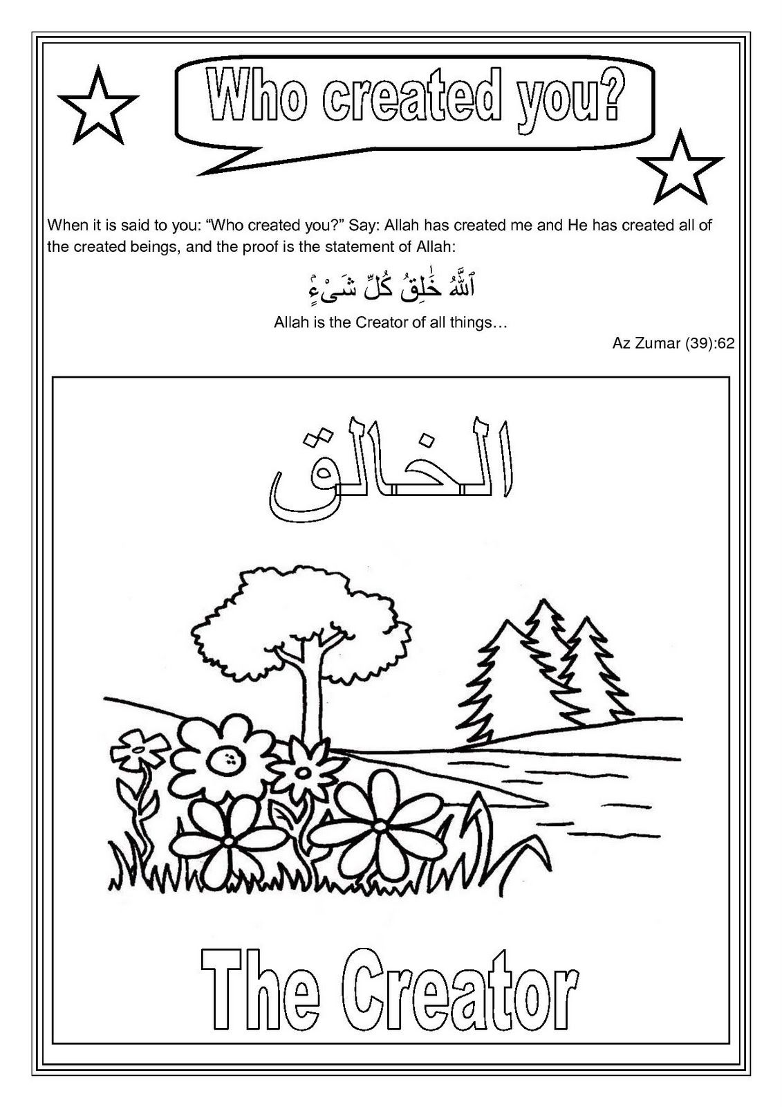 A Muslim Homeschool Islamic Stu S Lesson 1 Continued