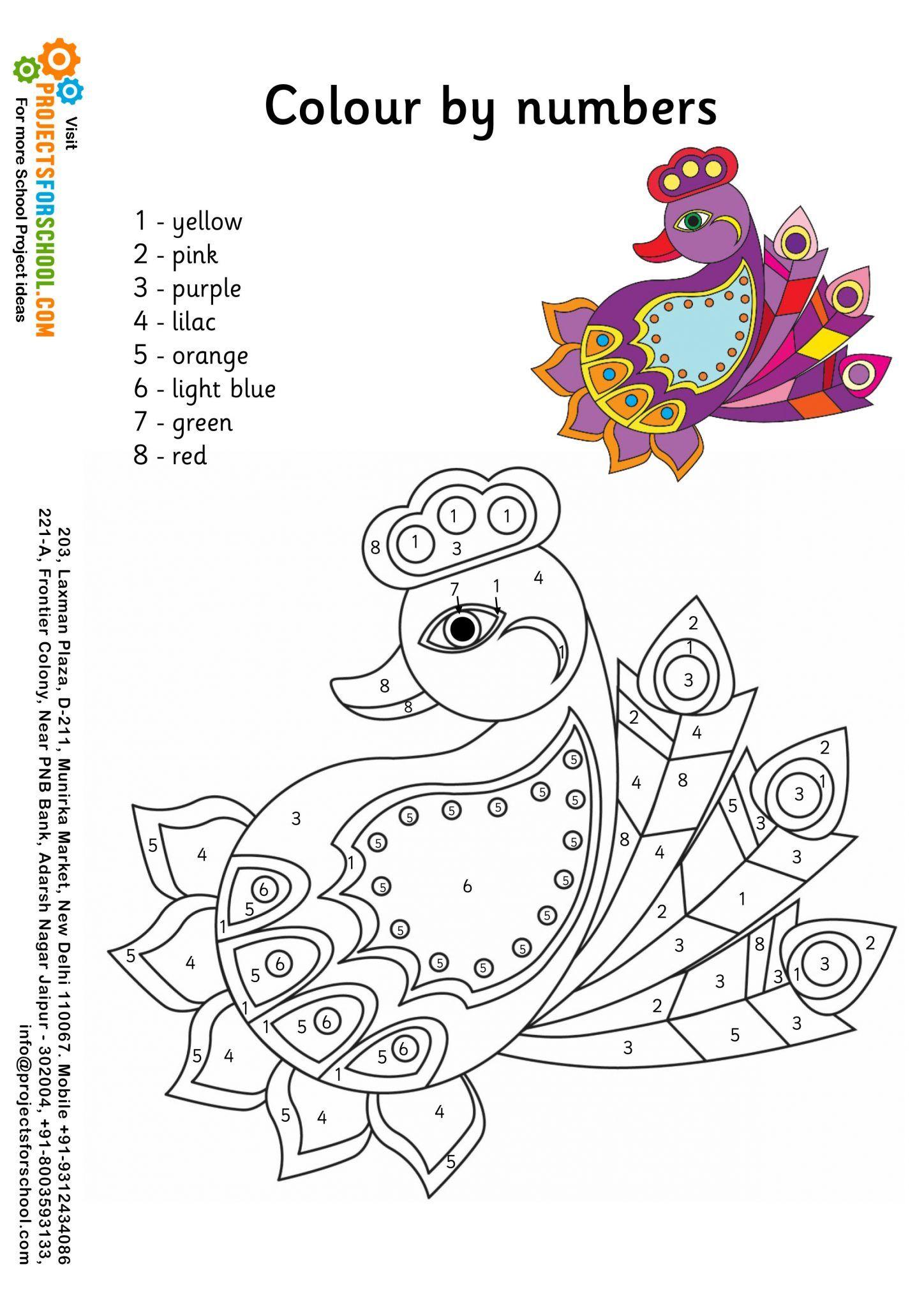 Ojectsforschool Product Rangoli Worksheet