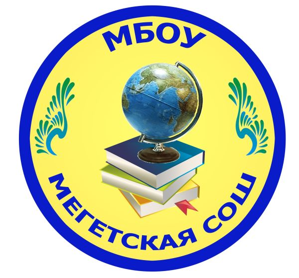 Эмблема Школы Фото