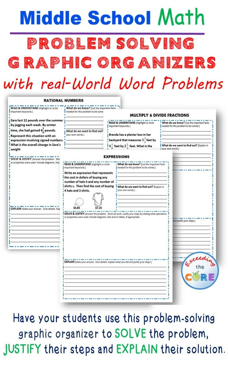 Valentine Word Problems | Worksheet | Education.com