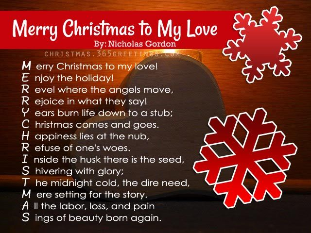 merry christmas love poem merry christmas and happy new year jpg 200x150 merry christmas to my