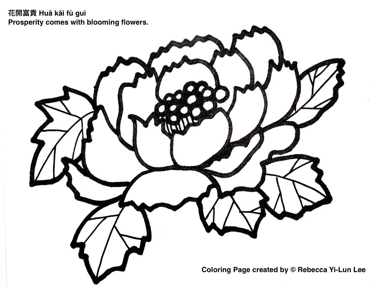 Miss Panda Chinese Chinese New Year Coloring Page Prosperity With Blooming Flower