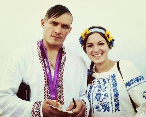 Resultado de imagen de подружжя в україні