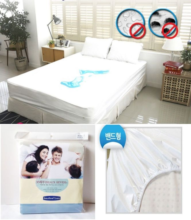 Beaux Reves Waterproof Washable Mattress Protector Cover Sheet Anti Bacterial