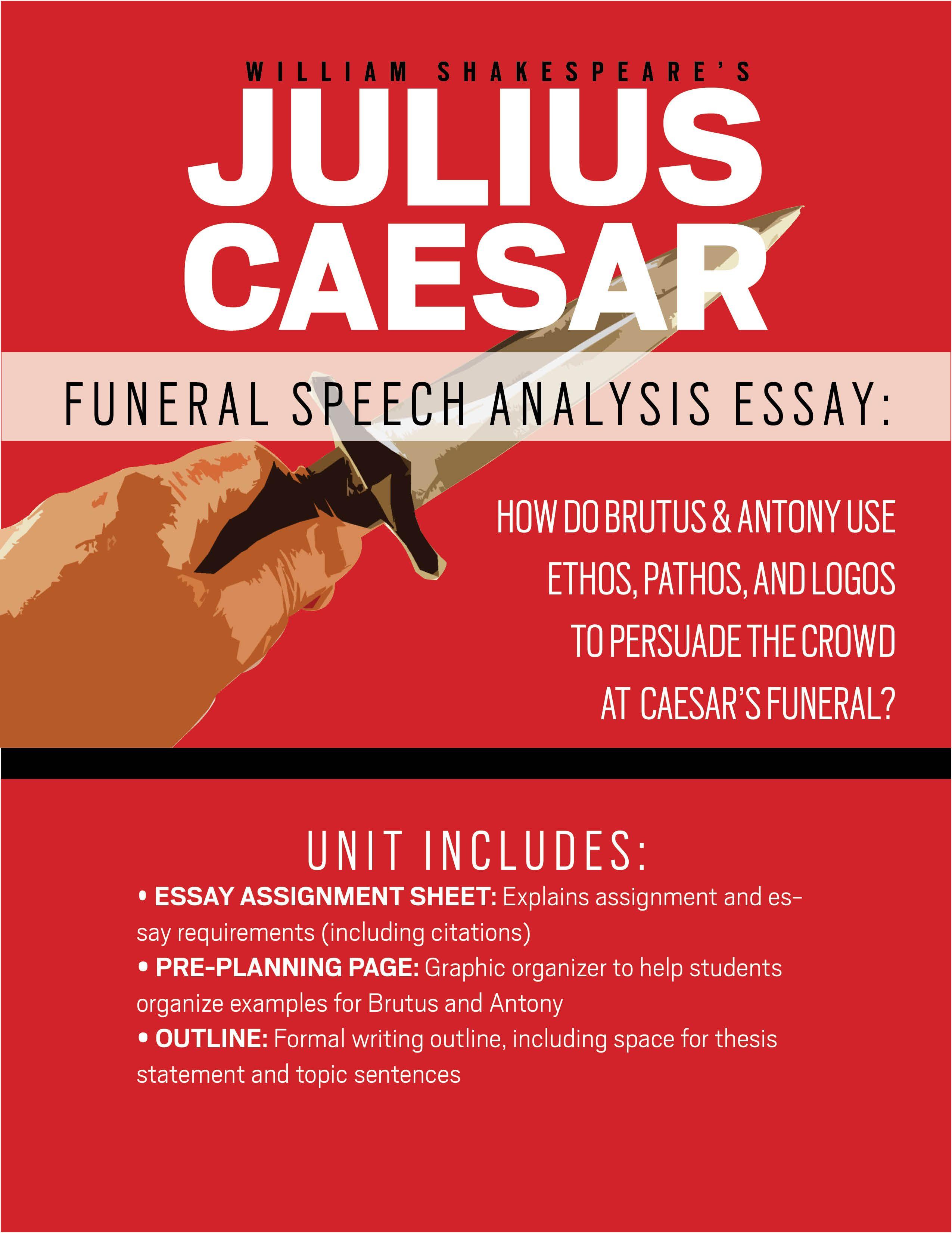 Julius Caesar Funeral Speech Essay