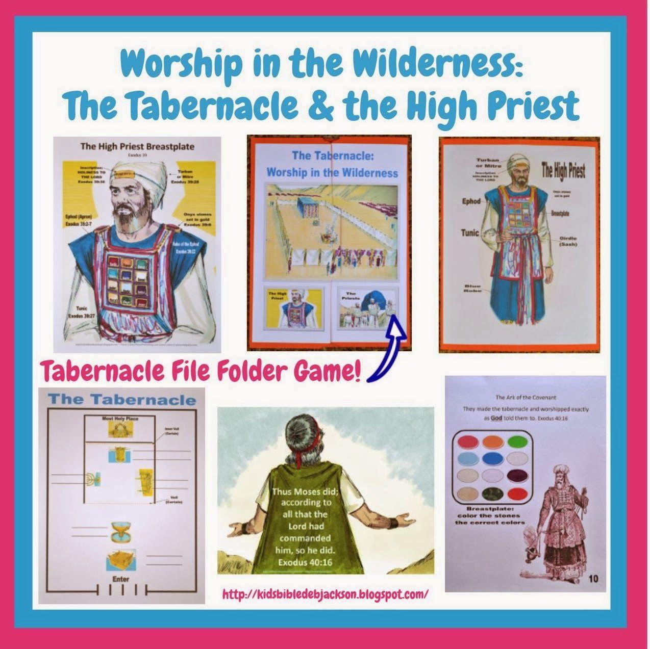 The Mishkan Tabernacle Of Moshe Moses Yahushua Ha