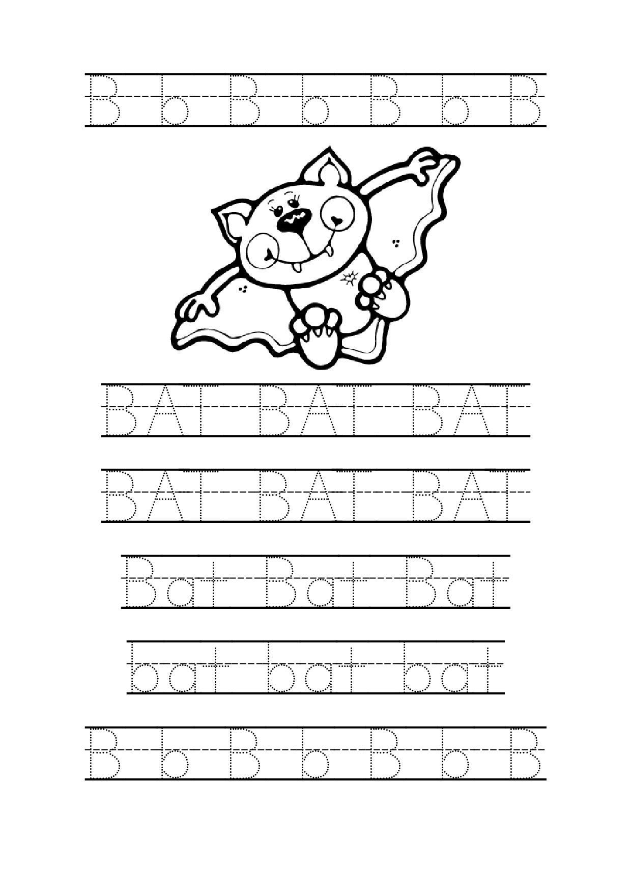 Nocturnal Animal Preschool Worksheet