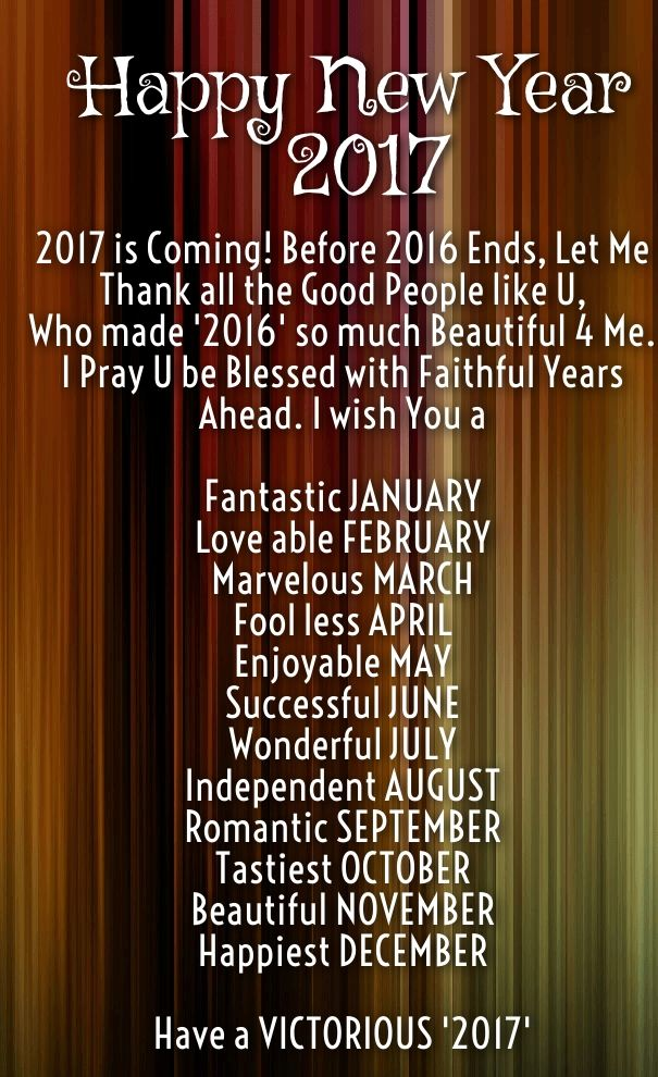 encouragement new year quotes