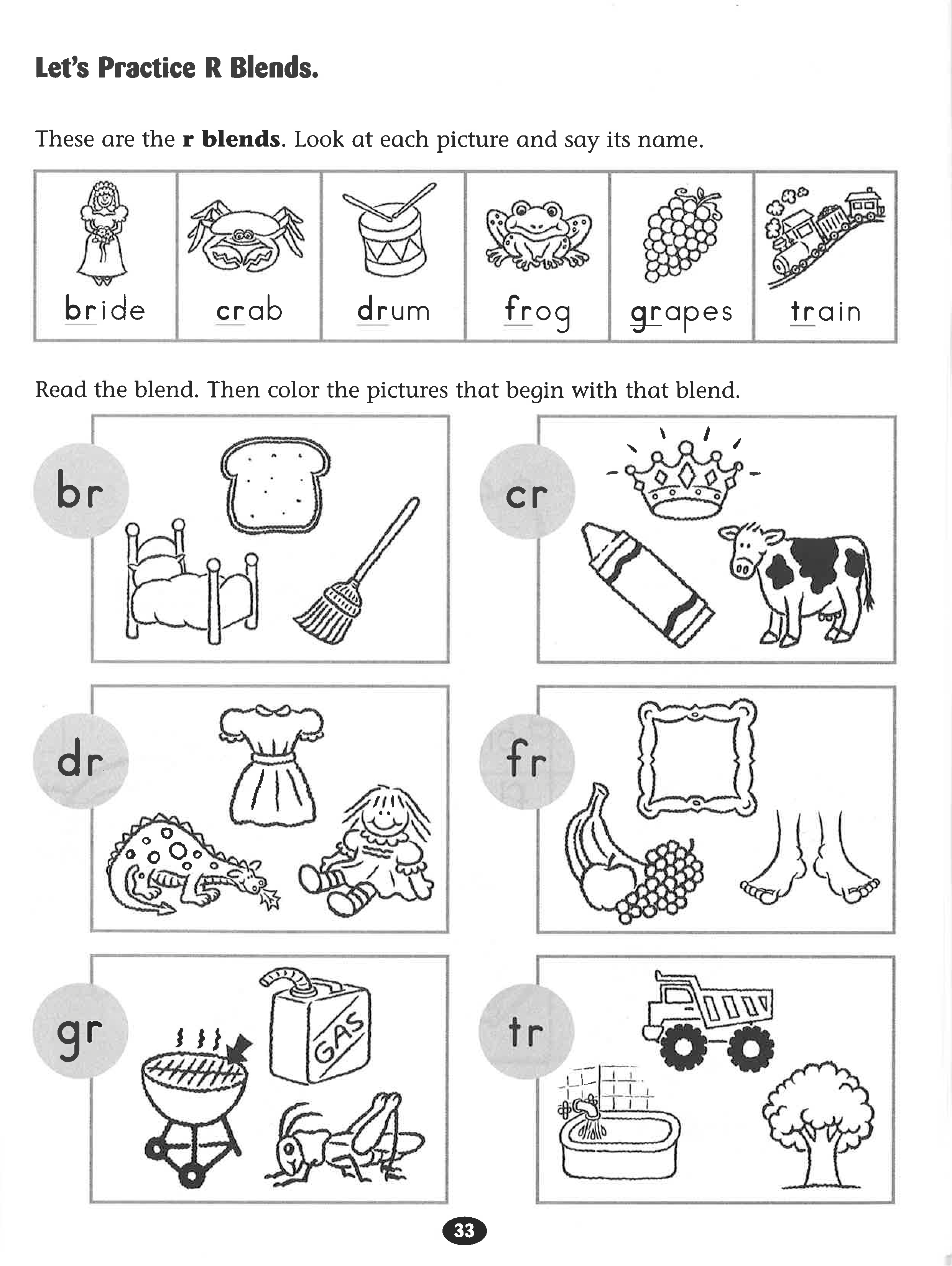 Let S Practice R Blends Worksheet