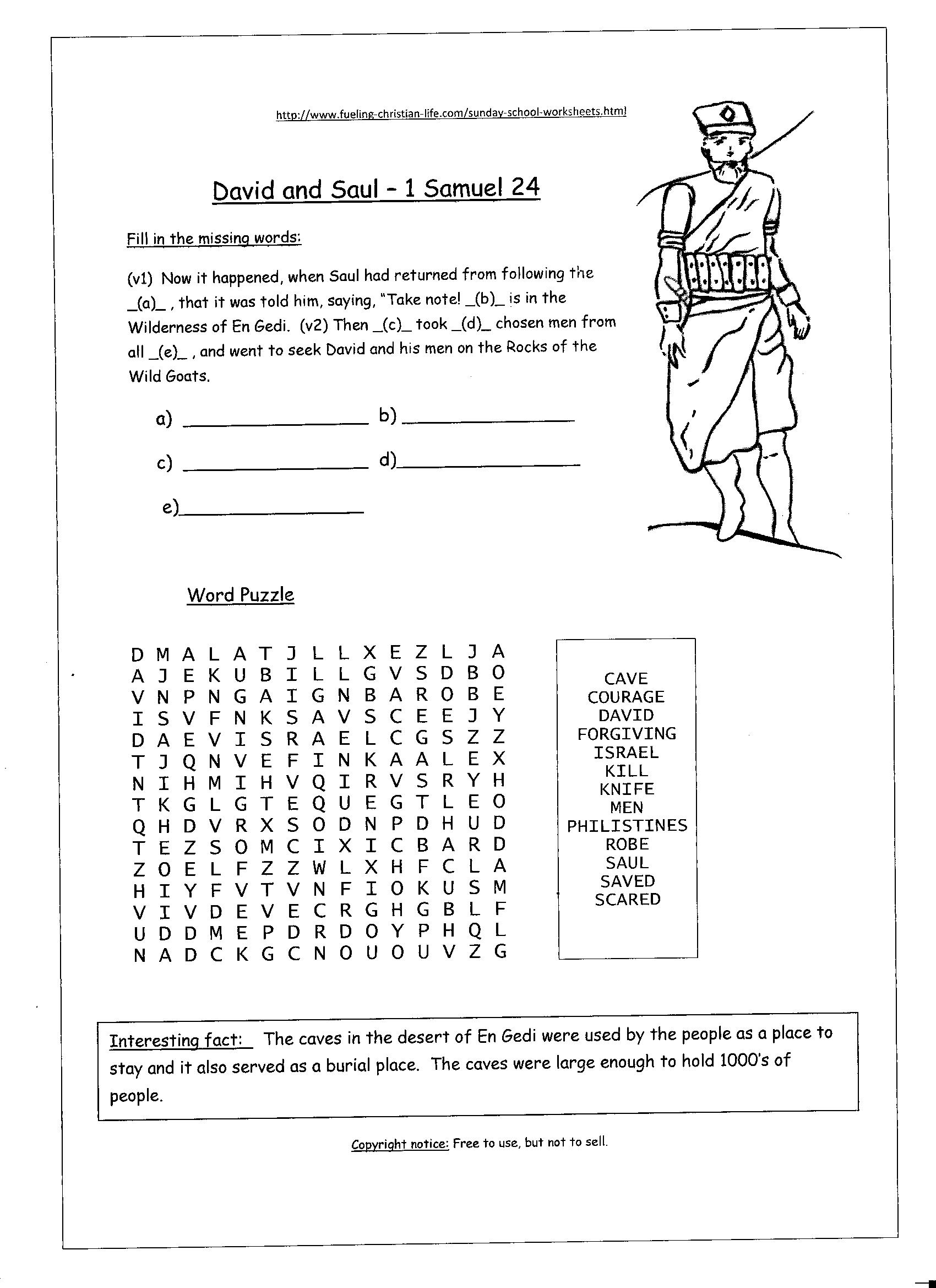 David And Saul Sunday School Worksheet