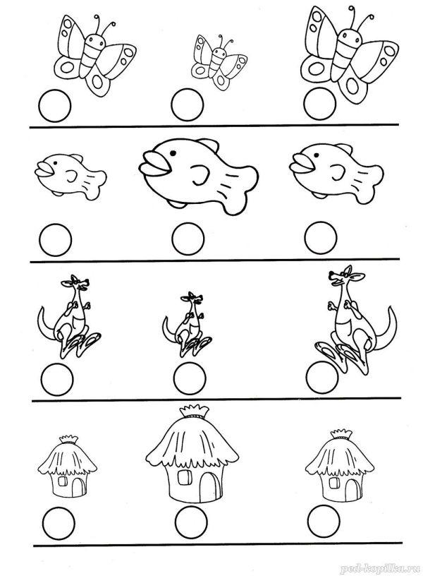 Задания по математике в картинках для детей 567 лет