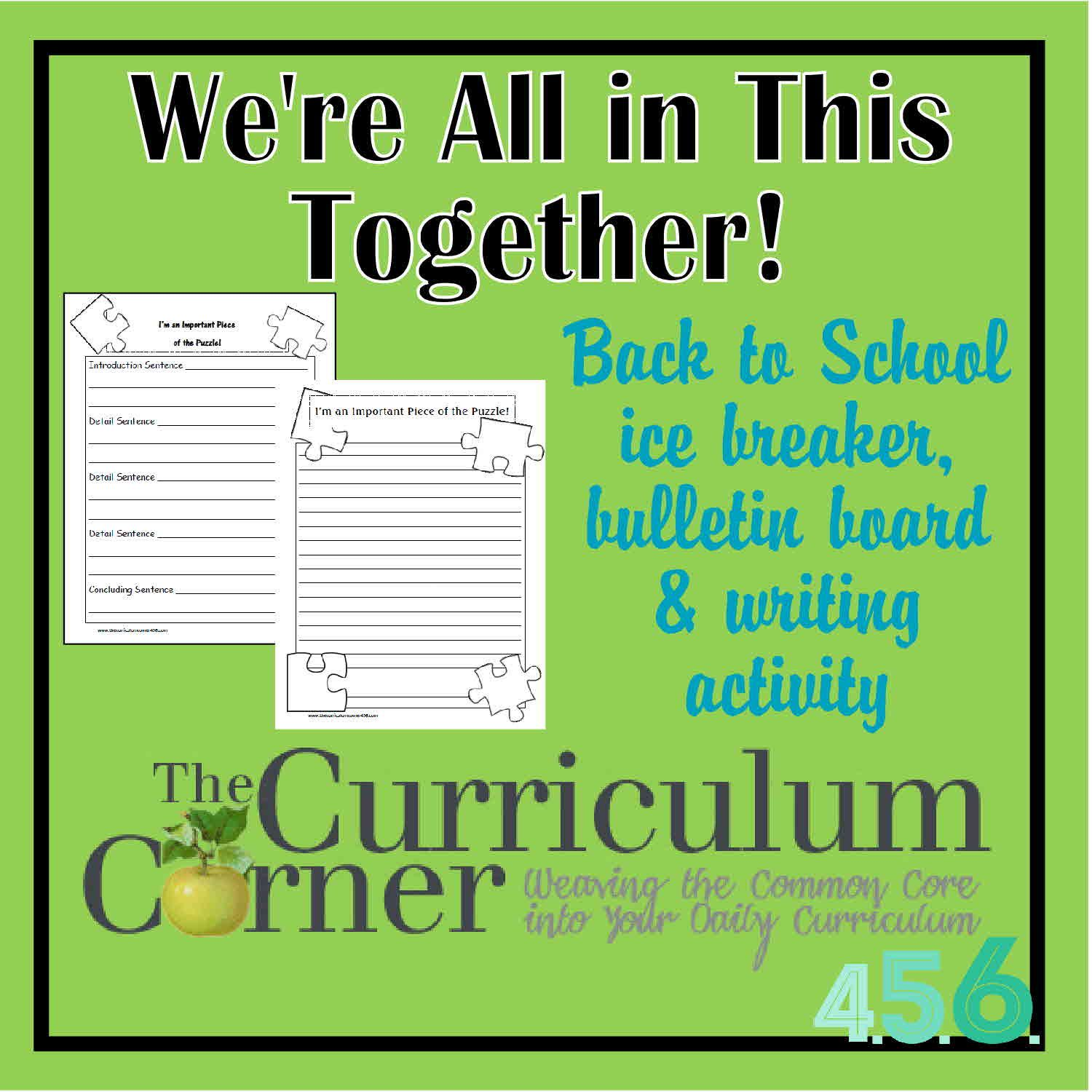 We Re All In This Together Back To School Ice Breaker Bulletin Board Idea Amp Writing Activity
