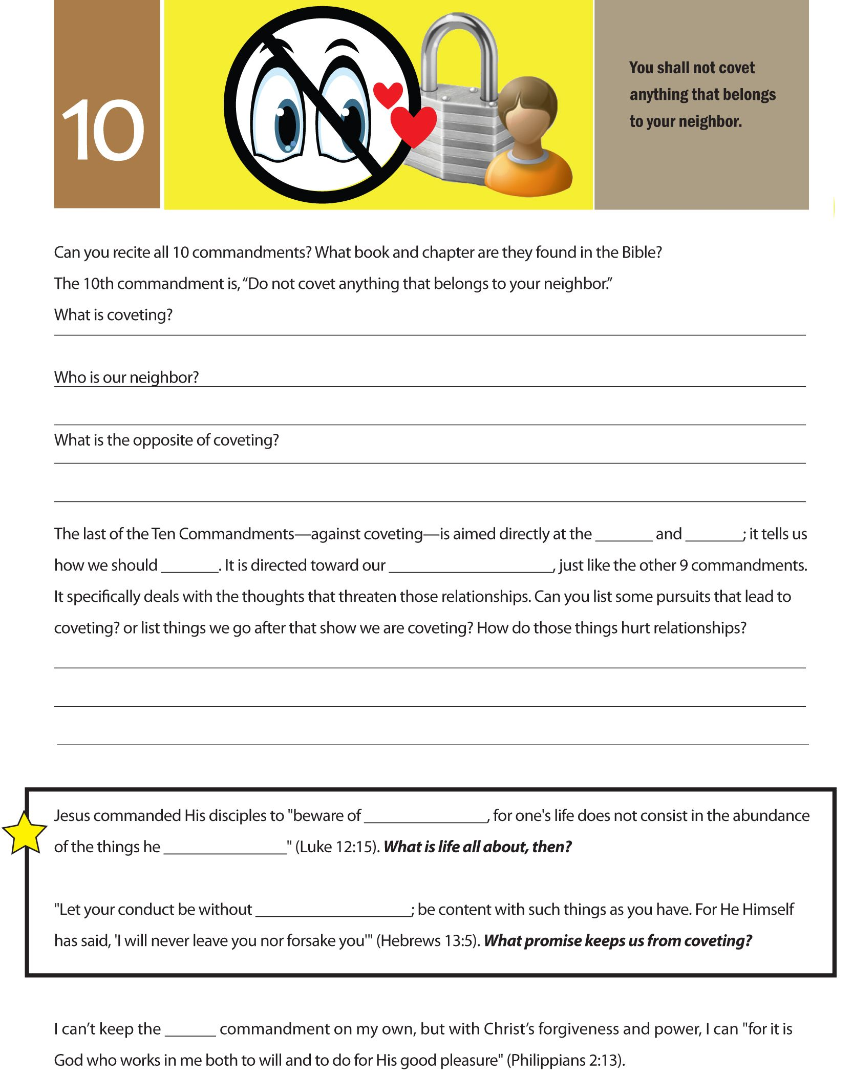 Worksheet To Teach The Tenth Of The 10 Commandments Do Not Covet Anything That Belongs To Your