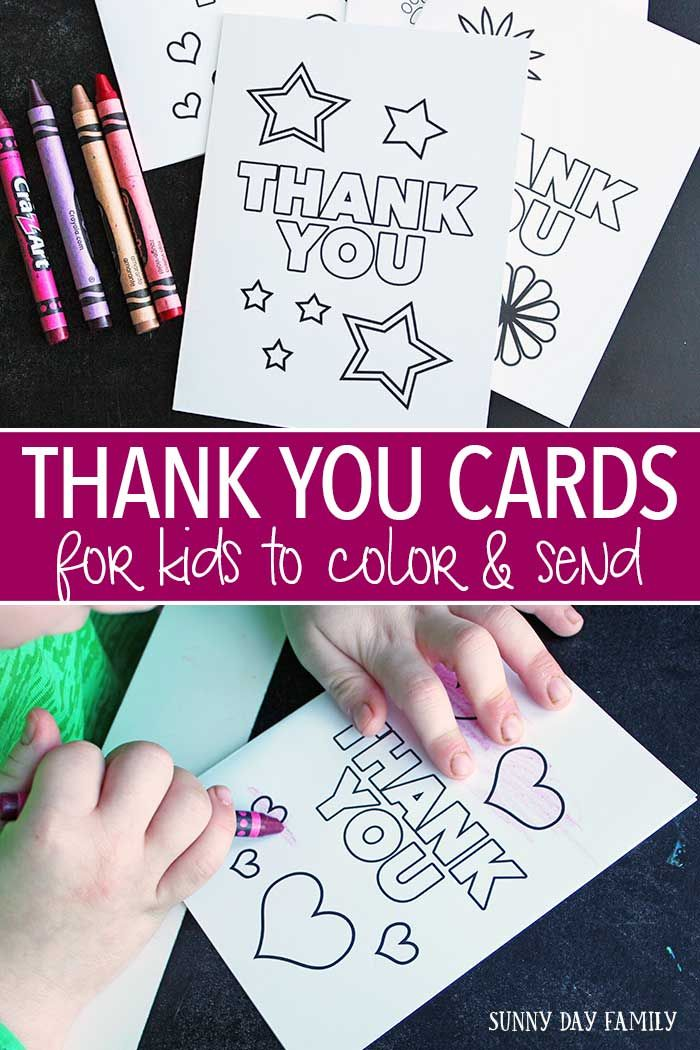 Free Printable Thank You Cards For Kids To Color Amp Send